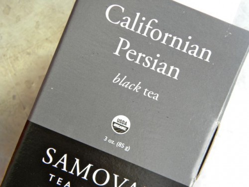 Samovar Californian Persian